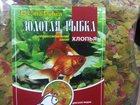 Фотография в Рыбки (Аквариумистика) Аквариумные рыбки Предлагаем оптовые поставки следующих кормов в Симферополь 180