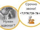 Фотография в Услуги компаний и частных лиц Юридические услуги Юридическое, абонентское обслуживание предприятий в Симферополь 5000