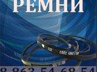 Уникальное изображение  Ремень клиновой профиль А 34283324 в Симферополь