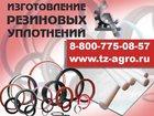 Смотреть foto Строительные материалы Изготовление уплотнений из силикона 34411470 в Керчь