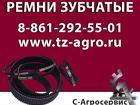 Смотреть фото  Ремень клиновой 2500 35043481 в Симферополь