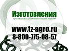Изображение в   Заказать резиновые манжеты для газовой труб. в Симферополь 49