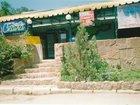 Увидеть foto  Продам кафе-бар в Крыму р-н Коктебеля пгт, Курортное 38602884 в Феодосия