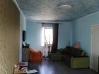 Просмотреть фото  дом в каменке идеально под жизнь и бизнес 68011926 в Симферополь