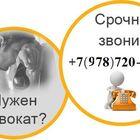 Абонентское обслуживание в Крыму