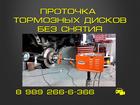 Изображение в Авто Автосервис, ремонт Станция Технического Обслуживания у Дёмы. в Славянске-на-Кубани 0