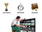 Просмотреть фотографию Ремонт и обслуживание техники Ремонт Телевизоров 38790450 в Славянске-на-Кубани