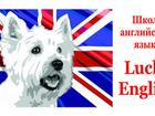 Скачать изображение Иностранные языки  Школа английского языка 39061456 в Слюдянке