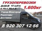Уникальное фото Транспорт, грузоперевозки Автоперевозки Доставка Грузчики Переезды 32602078 в Смоленске