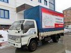 Изображение в Авто Транспорт, грузоперевозки Компания АЛЕКС предлагает услуги организации в Смоленске 0