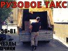 Скачать фотографию Транспорт, грузоперевозки Грузовое такси, Услуги профессиональных грузчиков 32900308 в Смоленске