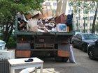 Фото в Авто Транспорт, грузоперевозки Избавьтесь от старых вещей, неработающей в Смоленске 0