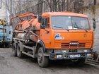 Фото в Авто Спецтехника От: 500 за м3  Объём цистерны 4. 0 м³ в Смоленске 500
