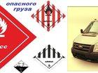 Просмотреть foto  Грузчики, Автоперевозки город межгород, 33563183 в Смоленске