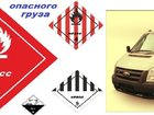 Увидеть фото Транспорт, грузоперевозки грузчики авто грузоперевозки, 33566421 в Смоленске