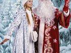 Увидеть изображение Организация праздников Дед Мороз и Снегурочка на любой праздник 33916713 в Смоленске