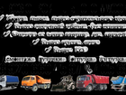 Изображение в Авто Транспорт, грузоперевозки Вывоз и утилизация мусора в Смоленске, любые в Смоленске 0