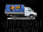 Фото в Авто Транспорт, грузоперевозки У нас можно заказать недорого грузчиков и в Смоленске 0
