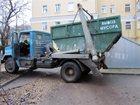 Изображение в Авто Транспорт, грузоперевозки Вывоз мусора контейнерами - бункерами 8 кубометров в Смоленске 3000