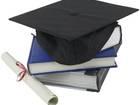 Свежее фото Курсовые, дипломные работы Уникальные работы по юриспруденции 34536018 в Смоленске