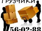 Увидеть фотографию Транспорт, грузоперевозки Грузчики 34756557 в Смоленске