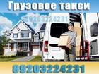Фото в Услуги компаний и частных лиц Грузчики Быстрый выезд, бережная доставка товаров, в Смоленске 500