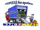 Фото в Услуги компаний и частных лиц Грузчики Нуждаетесь в трезвых, аккуратных грузчиках в Смоленске 0
