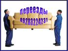 Фотография в Услуги компаний и частных лиц Грузчики Профессиональная бригада грузчиков выполнит в Смоленске 350