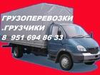 Фотография в Авто Транспорт, грузоперевозки Услуги грузчиков. Квартирные переезды. Офисные в Смоленске 0