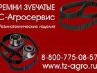 Свежее foto  Клиновые ремни размеры 35056693 в Смоленске