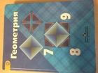 Фотография в Образование Учебники, книги, журналы Всеобщая история нового времени 7класс А. в Смоленске 100