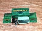 Просмотреть изображение Медицинские приборы Мед, прибор «Биокорректор» - уникальное защитное устройство 38307220 в Смоленске