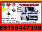 Изображение в Услуги компаний и частных лиц Грузчики Предоставляем комплексную услугу квартирного в Смоленске 0