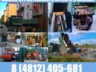 Скачать foto Мусоровоз Вывоз строительного мусора недорого на свалку 38752672 в Смоленске