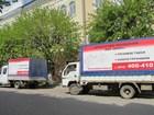 Смотреть фотографию Грузчики Грузовое такси на час, грузчики на час в Смоленске 39145293 в Смоленске
