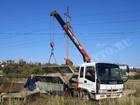 Увидеть фото Грузчики Услуги крана-манипулятора, такелажники в Смоленске 39145338 в Смоленске