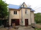 Увидеть изображение Дома Ваша мечта 39229062 в Смоленске