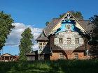 Уникальное фотографию  Экскурсии в Талашкино, Ежедневно в праздники 71603806 в Смоленске