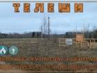 Новое фото Земельные участки Земельный участок 14,5 соток, ИЖС, с коммуникациями и разрешением на строительство 72337361 в Смоленске