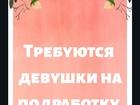 Увидеть фотографию  Специалист рекламной службы 76305517 в Новомосковске