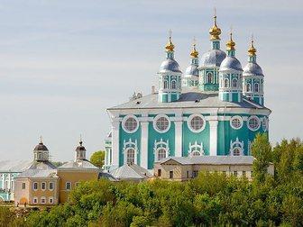 Увидеть фото  Экскурсии в Смоленской области и Смоленску от краеведов 32543464 в Смоленске