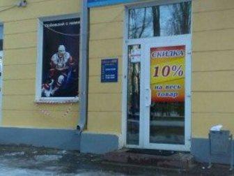 Смотреть изображение Коммерческая недвижимость Сдам магазин на первой линии 32599888 в Смоленске