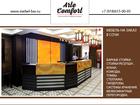 Уникальное foto Офисная мебель Стойки администратора на заказ, Сочи 11018343 в Сочи