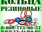Просмотреть фотографию  Кольцо резиновое , 34108409 в Сочи