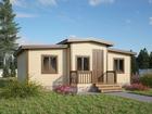 Скачать фото Строительство домов Недорогие дома в Сочи 35849980 в Сочи