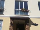 Скачать foto Агентства недвижимости Квартира в Сочи от 900тр 37541192 в Сочи