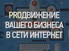 Изображение в Изготовление сайтов Изготовление, создание и разработка сайта под ключ, на заказ Какими инструментами можно быстро и эффективно в Сочи 5000