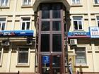 Свежее фотографию Коммерческая недвижимость Помещения в центре Сочи 37753795 в Сочи