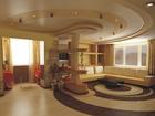 Скачать бесплатно фотографию  Многоуровневые потолки, Натяжные потолки 69076465 в Сочи