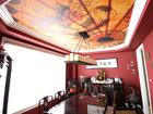 Свежее фотографию  Натяжной потолок фотопечать, Ремонт квартир Сочи 69080574 в Сочи